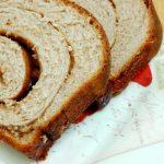 How to make Simply Amazing Cinnamon Swirl Wheat Bread